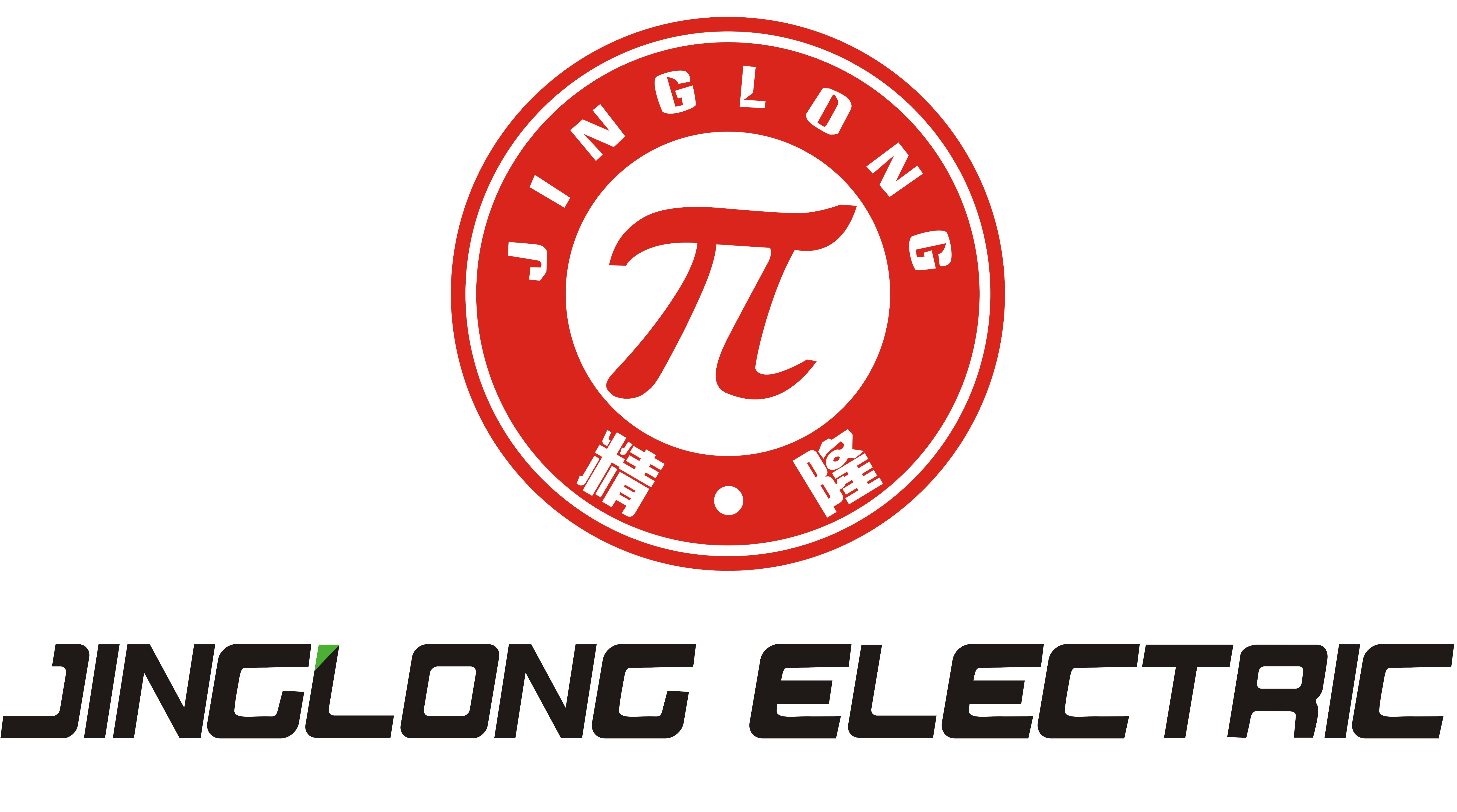 Tongling Jinglong Electric Material Co. Coiltech 2012