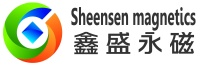 Zhejiang Sheensen Magnetics Technology Co.,Ltd